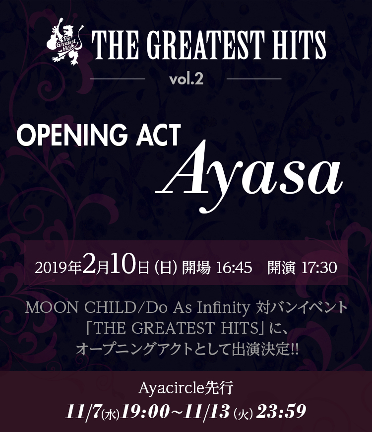 Ayasa THE GREATEST HITS vol.2