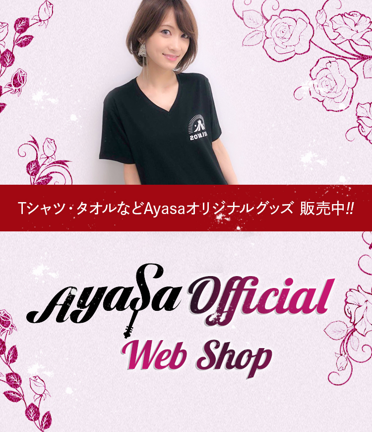 Ayasa official web shop