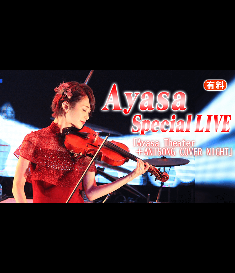 Ayasa Theater + ANISONG COVER NIGHT